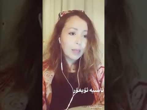 asiye uyghur ile ilgili görsel sonucu