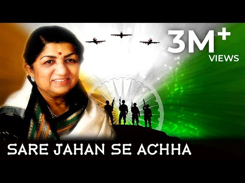 Sare Jahan Se Achha Lyrics | Hindi Lyrics
