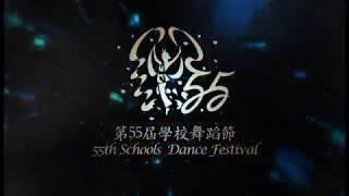 Publication Date: 2019-03-04 | Video Title: 福榮街官立小學18-19年度 – 第五十五屆學校舞蹈節比賽片