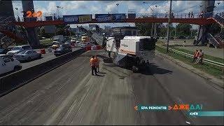 У столиці другий день триває капітальний ремонт проспекту Бандери