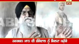 Cultural icon of Punjab Jagdev Singh Jassowal critically ill, admitted in Ludhiana hospital