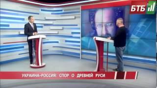 История Древней Руси: разговор между Украиной и Россией