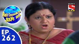 Badi Door Se Aaye Hain - बड़ी दूर से आये है - Episode 262 - 10th June, 2015