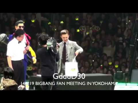 2014.02.19 | G-Dragon Covers T.O.P | DOOM DADA | Fancam | YOKOHAMA FAN MEETING