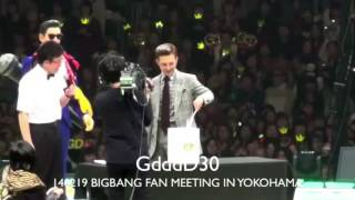 2014.02.19 | G-Dragon Covers T.O.P | DOOM DADA | Fancam | YOKOHAMA FAN MEETING