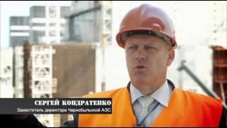 Чернобыль 30 лет спустя город призрак
