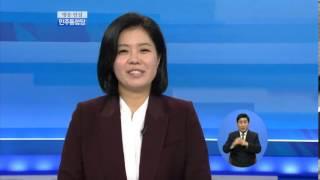 배우 김여진, 문재인 후보 지지 TV찬조연설(2012.12.18)