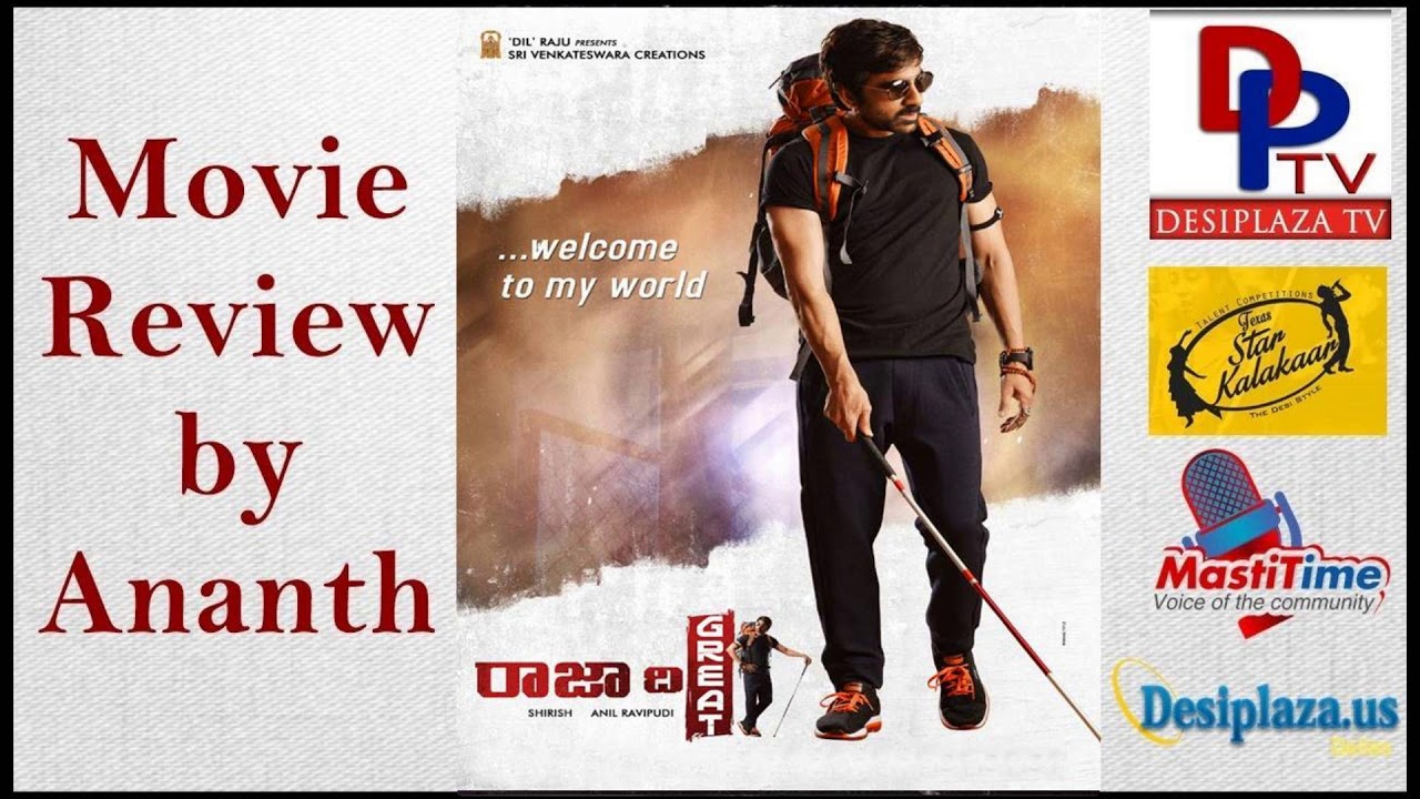 NRI USA || Ravi Teja - Raja The Great premier Show Review || Raja The Great Premier Show Review