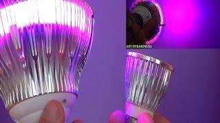 Экономим $ при покупке Led Фито-ламп. ОБЗОР и замеры LED ФИТО0ЛАМП(, 2015-06-04T10:07:10.000Z)