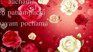 yamma yamma - 7am arivu