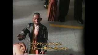 Penny Hardaway Nike commercial : 1996 NBA Japan Games Special version