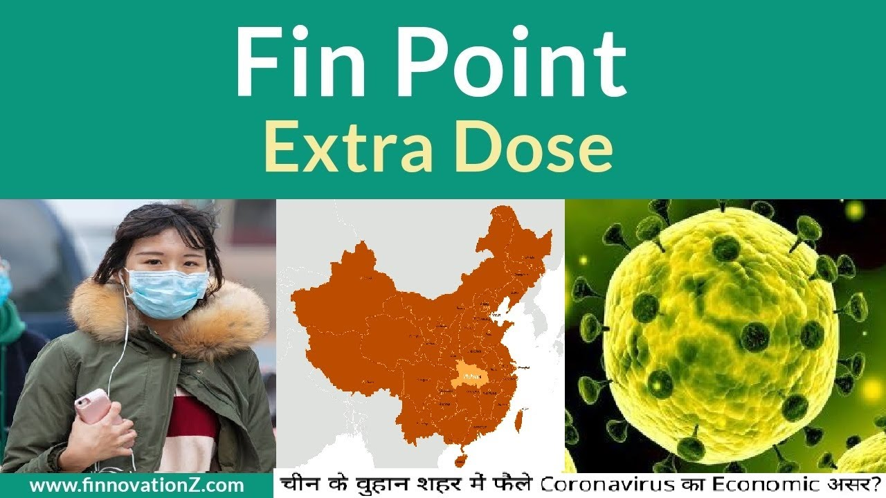 Share Market  Wuhan Coronavirus   Virus impact on Global economy  SARS  Virus   Hindi News  