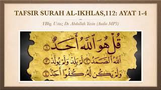 Qs 112 1 Surah 112 Ayat 1 Qs Al Ikhlas Tafsir Alquran
