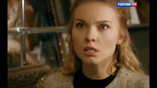 Роман Жени Ладонежской 2ч