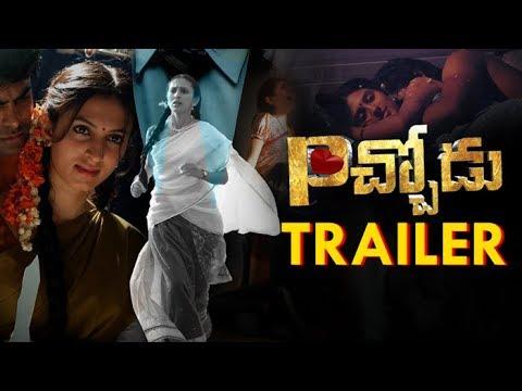 Download Pichodu Movie Official Trailer   Kranti, K.Simer - Filmyfocus.com