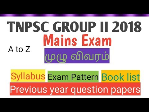 Repeat TNPSC G2 Syllabus very Low by SAIS ACADEMY - You2Repeat