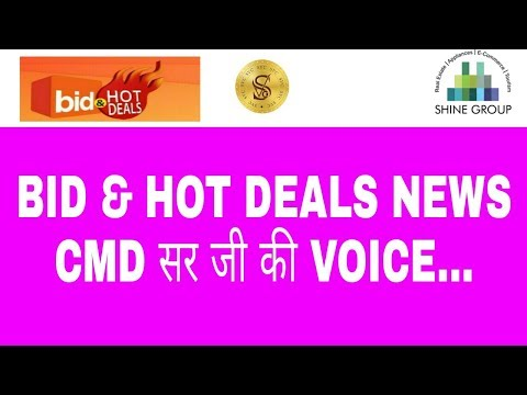 SVC || BID & HOT DEALS  NEWS - CMD सर जी की VOICE...