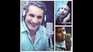 """باسم يوسف في """"ما علينا"""" الحلقة 2 الشتيمة"""