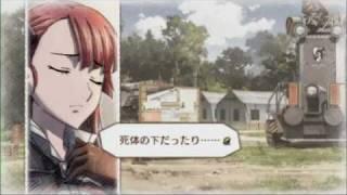 断章-私の居場所( リエラ ) thumbnail