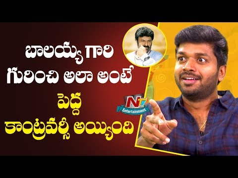 Director Anil Ravipudi Reacts On His Comments Over Nandamuri Balakrishna Character | NTR | NTV Ent