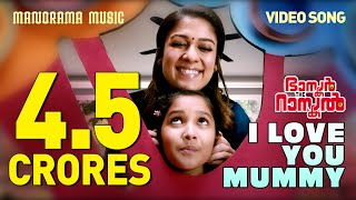 "I Love You Mummy song from ""Bhaskar the Rascal"" starring Mammootty directed by Siddique"