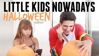 Little Kids Nowadays Halloween | Brent Rivera thumbnail