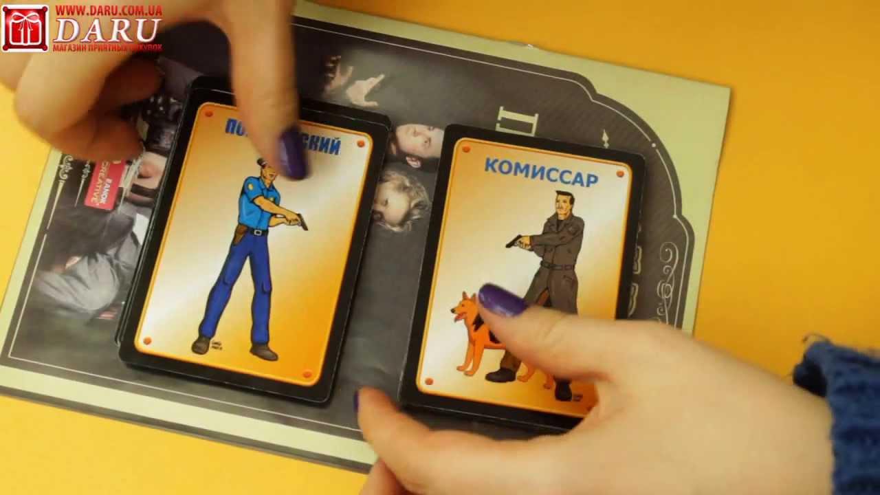 Ролевая детективная игра для детей как скачать чит на игру копатель онлайн