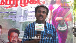 SJ Thapathi Raj At Perazhagi Movie Audio Launch