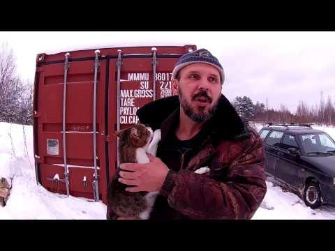 видео: 20-футовый морской контейнер. Откуда он здесь взялся?