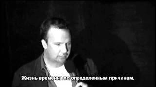 Даг Стэнхоуп - О наркотиках