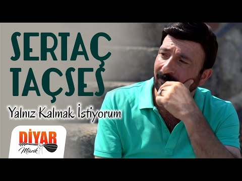Sertaç Taçses - Kullar Nankör (Official Audio)