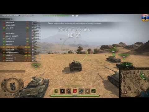 World Of Tanks  клан Armenian Freedom Fighters