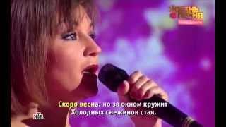 Любимые цветы-Татьяна Буланова