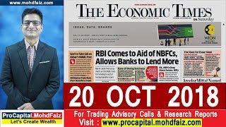ECONOMIC TIMES 20 OCT 2018 | Economic Times Newspaper Analysis