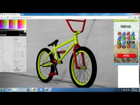 Programa para saber como cambiarle de color a tu bicicleta for Programa para combinar colores