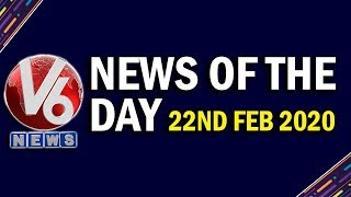 9PM News Junction   22nd February 2020   News Of The Day  Telugu News