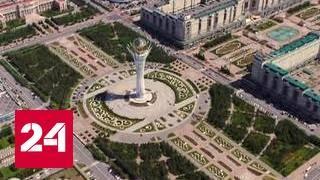 видео Казахстан (столица Астана) - презентация к уроку Географии