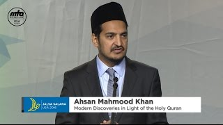 Modern Discoveries in Light of the Holy Quran - Dr. Ahsan Mahmood Khan