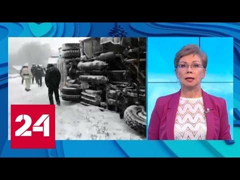 """""""Погода 24"""": кого засыплет снегом - Россия 24"""