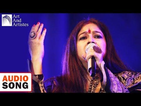 Teri Raza Meri Raza | Rekha Bharadwaj | Sufi | Indian Music | Audio Song | Art And Artistes