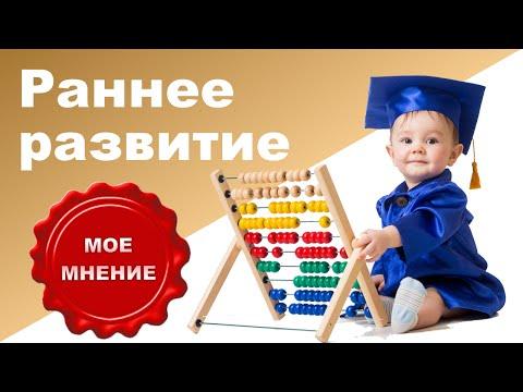 Как развивать ребёнка в 2 месяца как играть с ребенком в 2