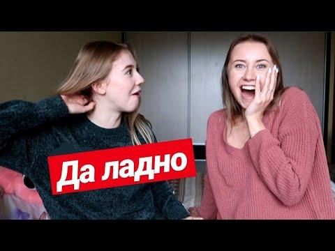 КТО ЛУЧШЕ ЗНАЕТ ДРУГ ДРУГА || МАМА VS ДОЧЬ