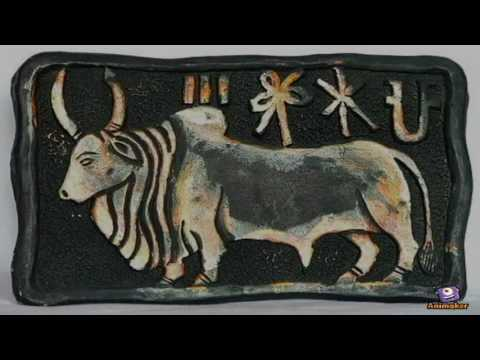 jallikattu- Indus Valley Civilization