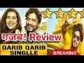 'Qarib Qarib singlle' Movie Review | Budget | Irrfan Khan