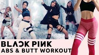 BLACKPINK ABS & Butt Workout | Kill This Love ALBUM Kpop Workout