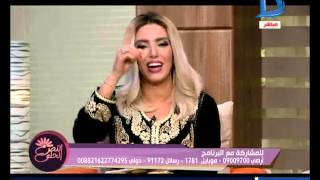 النص الحلو|شاهد ليلى بالفستان التونسي لاول مرة في