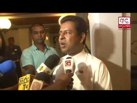 Buddhika Pathirana talks about Ministerial...