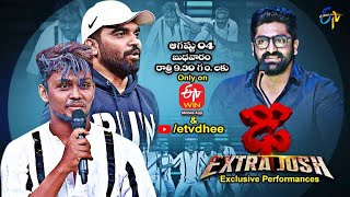 Dhee Extra Josh| Exclusive Performances| Promo| 4th Aug Wed @ 9:30PM only on ETV Win & ETV Dhee YT