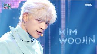 Download [쇼! 음악중심] 김우진 - 스틸 드림 (KIM WOOJIN - Still Dream), MBC 210717 방송