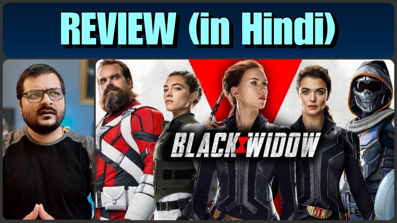 Black Widow (Marvel) - Movie Review   DisneyPlus Hotstar
